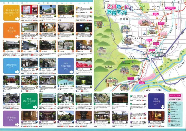 2021_otokuni-wakuwaku-map