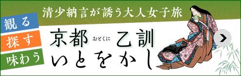 ito_okashi_202102