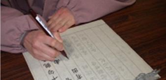 柳谷観音 写経と写仏
